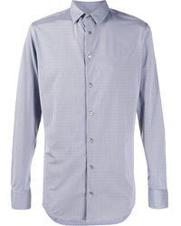 Giorgio Armani Полосатая Рубашка Узкого Кроя - Синий