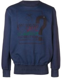 Vivienne Westwood - Sweat What Does It Mean - Lyst
