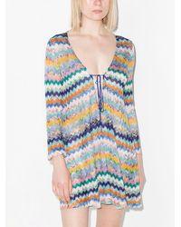 Missoni - ジグザグパターン ドレス - Lyst