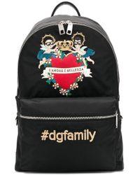 Dolce & Gabbana - Dgfamily Backpack - Lyst