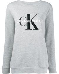 Calvin Klein ロゴ スウェットシャツ - グレー