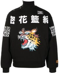 KENZO X Kansai Yamamoto Cheetah-print Padded Sweatshirt - Black