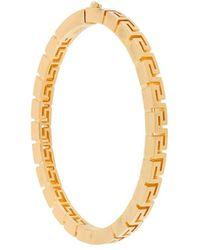 Versace Armband mit Greca-Muster - Mettallic
