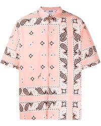 MSGM Рубашка С Принтом Пейсли - Розовый