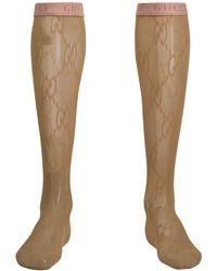 Gucci GGパターン 靴下 - マルチカラー