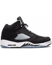 Nike Air 5 Retro スニーカー - ブラック