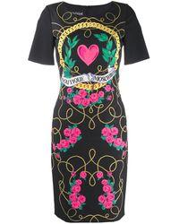 Boutique Moschino グラフィック ドレス - ブラック