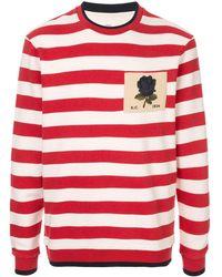 Kent & Curwen Davidson Sweater - White
