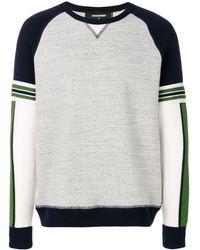 DSquared² カラーブロック スウェットシャツ - マルチカラー