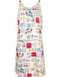 Marni - グラフィック ドレス - Lyst