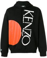 KENZO - Colour Block Hoodie - Lyst