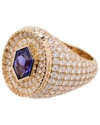 O Thongthai Fancy Cut タンザナイト&ダイヤモンド リング 14kイエローゴールド - マルチカラー