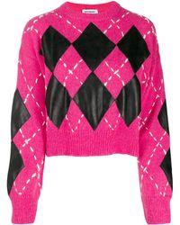 BROGNANO アーガイル セーター - ピンク