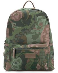 Fefe - Camouflage Print Backpack - Lyst