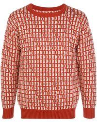 Bode ロゴパターン セーター - レッド