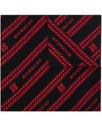 Givenchy Шарф В Полоску - Красный