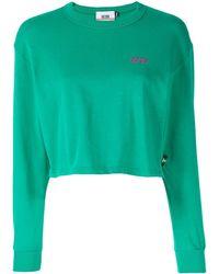 Gcds Cropped Long-sleeved T-shirt - グリーン