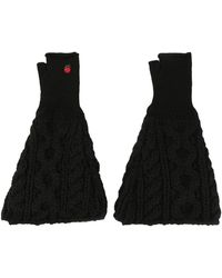 Undercover Cable Knit Gloves - Black