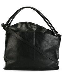 Marsèll - Base Shoulder Bag - Lyst