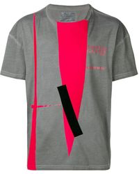 A_COLD_WALL* - National Gallery Tシャツ - Lyst