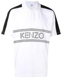 KENZO ロゴプリント ポロシャツ - ホワイト