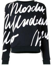 Moschino ロゴ スウェットシャツ - ブラック