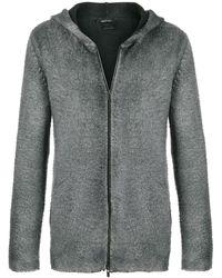 Avant Toi - Hooded Zip-up Cardigan - Lyst