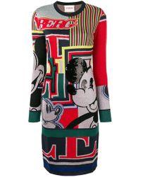 Iceberg - Printed Sweater Dress - Lyst
