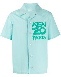 KENZO - ロゴ ショートスリーブシャツ - Lyst