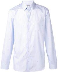 Gucci Рубашка В Тонкую Полоску - Синий