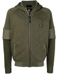Philipp Plein Куртка Для Бега - Зеленый