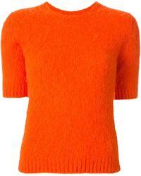 Ralph Lauren Collection スリムフィット セーター - オレンジ