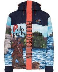 Polo Ralph Lauren - Expedition ジップジャケット - Lyst
