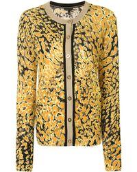 ESCADA Abstract Print Cardigan - Yellow