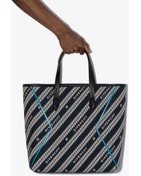 Givenchy Sac cabas rayé à logo imprimé - Multicolore