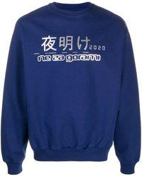 Rassvet (PACCBET) プリント スウェットシャツ - ブルー