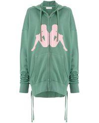 Faith Connexion - Zipped Hooded Sweatshirt - Lyst