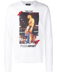 Philipp Plein - Mike Tyson Sweatshirt - Lyst