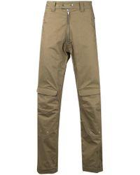 GmbH - Cargo Trousers - Lyst