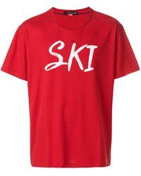 Perfect Moment - T-shirt con motivo stampato 'Ski' - Lyst