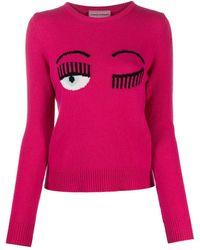 Chiara Ferragni ジャカードロゴ セーター - ピンク