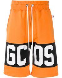 Gcds - ロゴ トラックショーツ - Lyst