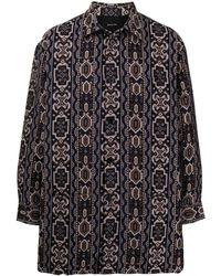 Qasimi ジオメトリックパターン シャツ - ブルー