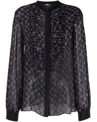 Karl Lagerfeld Блузка С Монограммой - Черный