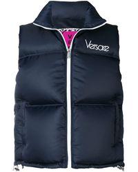 Versace ダウンベスト - ブルー