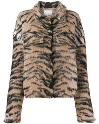 Laneus Куртка С Тигровым Принтом - Многоцветный
