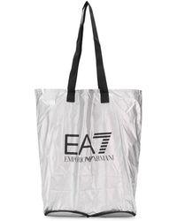 EA7 Logo Shopping Bag - Gray