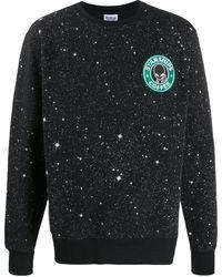 SSS World Corp Galaxy スウェットシャツ - ブラック