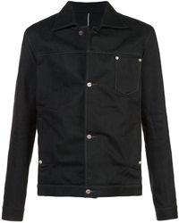 Taichi Murakami Straight-fit Denim Jacket - Black