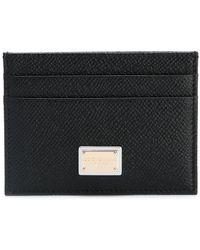 Dolce & Gabbana ロゴプレート カードホルダー - ブラック